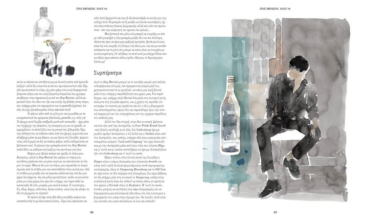 JoëlleBatens_FineMagazine_4